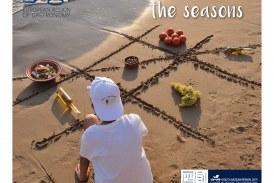 Γαστρονομία, αθλητισμός και πολιτισμός στο καλεντάρι της Περιφέρειας Νοτίου Αιγαίου για τον Αύγουστο