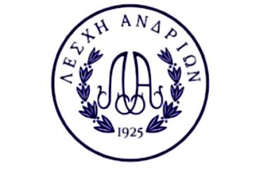 Εργαστήρια Αρχαιογνωσίας στη Λέσχη Ανδρίων για μαθητές όλων των τάξεων