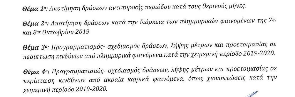 ASA (1)-page-001