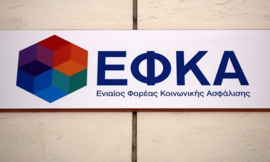 efka_1