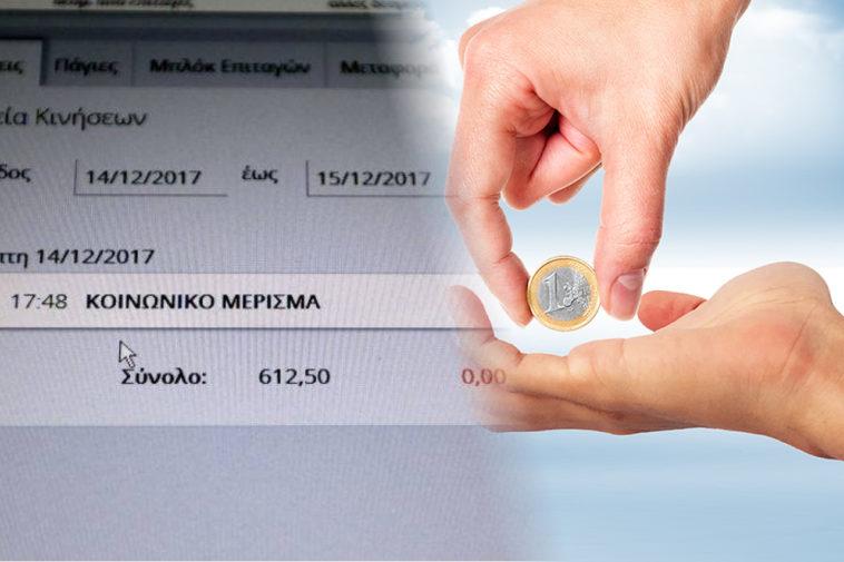 kinoniko-merisma-2019-758x505