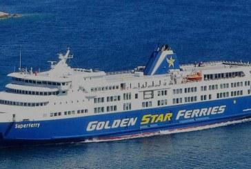 Ενημέρωση Golden Star Ferries για την 48ωρη απεργία και τα δρομολόγια