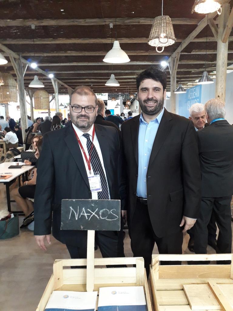 Naxos1