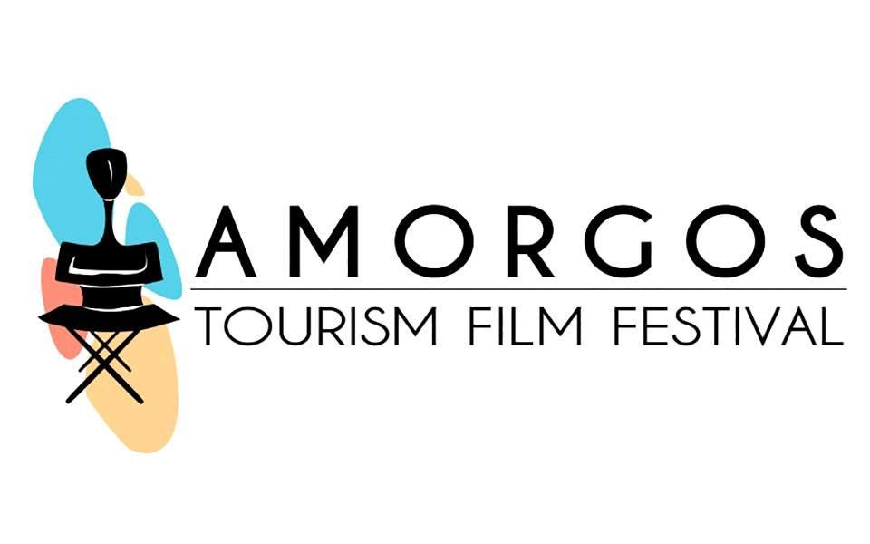 amorgos-tourism-film-festival-thumb-large