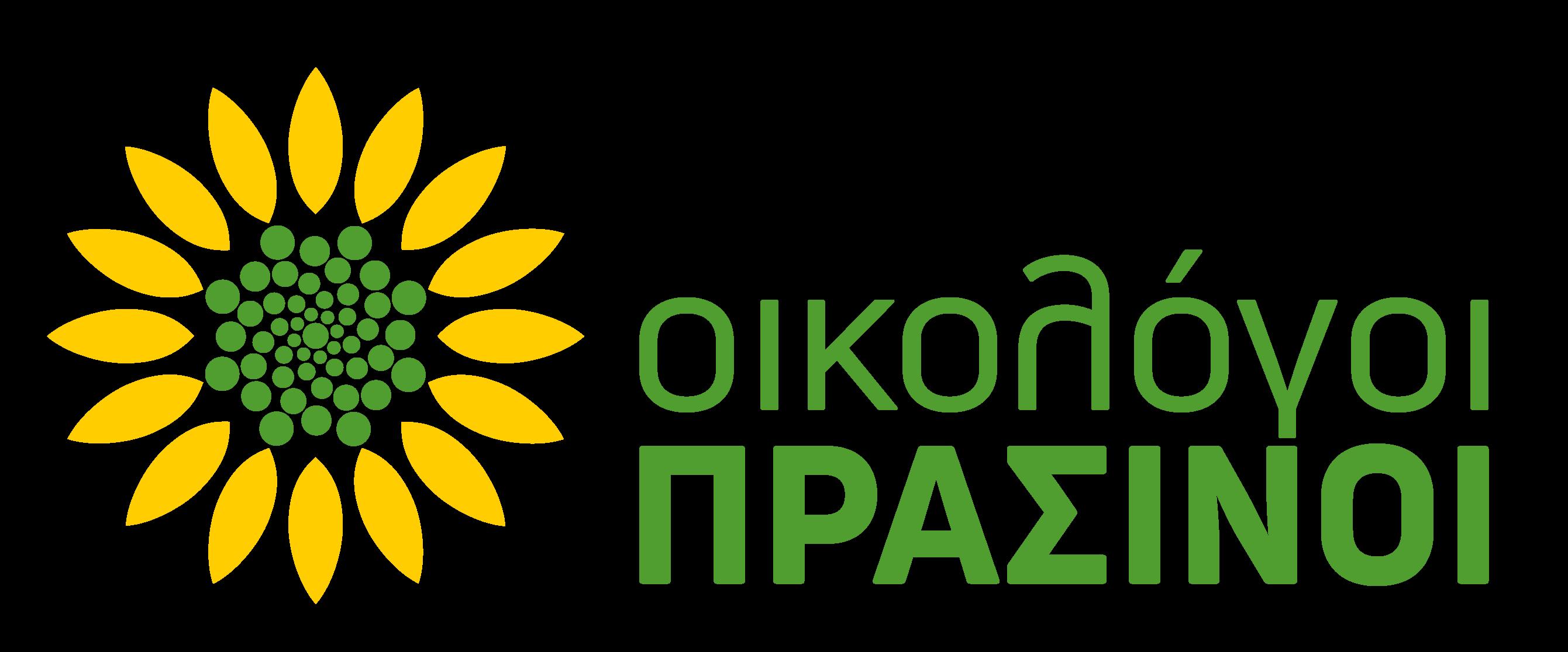 Ecologist_Greens_new_logo