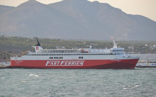 fast-ferries-andros