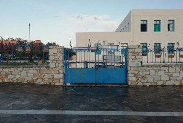 Νάξος: Κατάληψη στο Γενικό Λύκειο