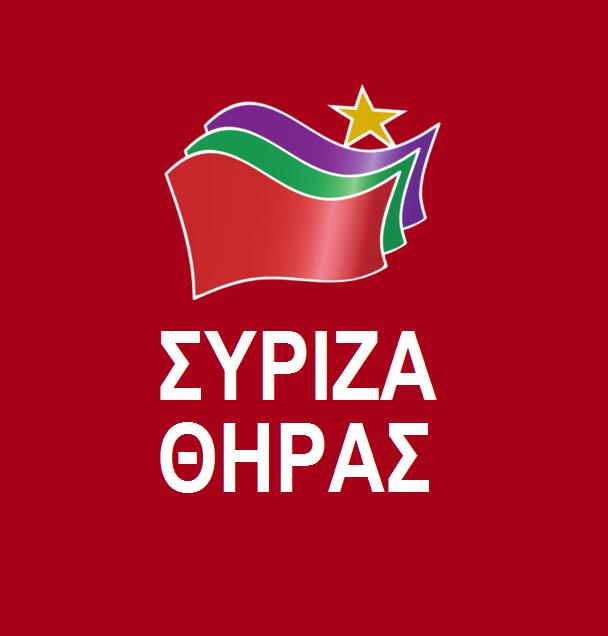 syriza-thiras