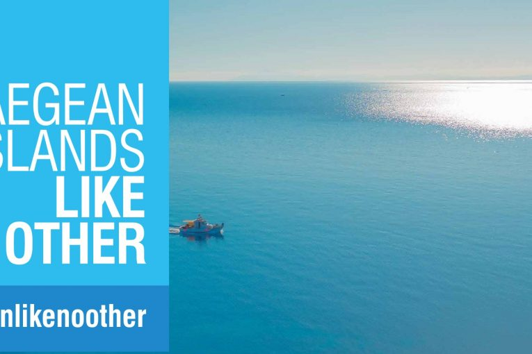 Νέο ρεκόρ το 2019 στον τουρισμό για το Νότιο Αιγαίο