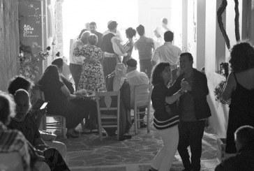 Ανδριώτικη Βεγγέρα… προς ένταξη στην Άυλη Πολιτιστική Κληρονομιά της Ελλάδας!