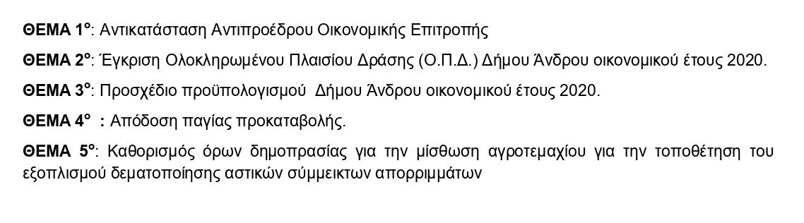 oe-160120_page-0001 (1)