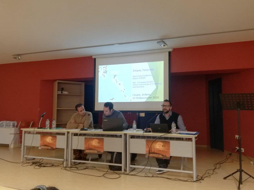 Ανεμογεννήτριες στην Άνδρο: Η παρουσίαση του Δημοτικού Συμβούλου κ. Σ. Τσαούση στην εκδήλωση της Κυριακής
