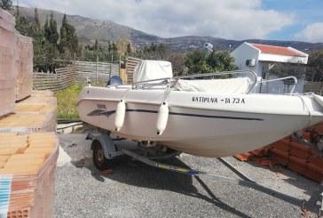 Αγγελία: Πωλείται σκάφος