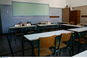 Δωδεκάνησα: Προληπτικά μέτρα για τον κορωνοϊό στα σχολεία