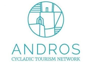 CTN Andros: Δράσεις με ομαδική προσπάθεια και στόχο την τουριστική ανάπτυξη
