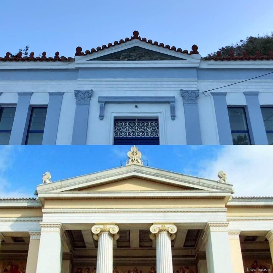 Του Σπύρου Τσαούση: Τα «Μικρά Πανεπιστήμια» της Άνδρου