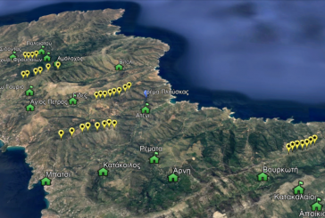 Του Σπύρου Τσαούση: Γεωφυσική αποτύπωση και στοιχεία των 33 Α/Γ σε Σκούμπι, Καφούτσι, Γκοράκι