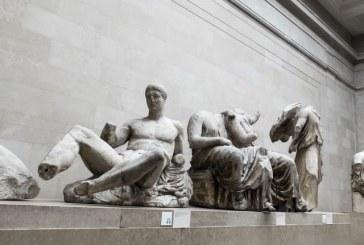 Βρετανικό Μουσείο: Σπείρα διακινούσε πλαστούς αρχαιολογικούς «θησαυρούς»