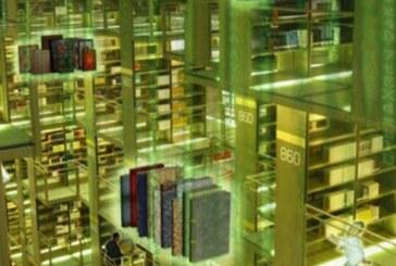 Ψηφιακές βιβλιοθήκες
