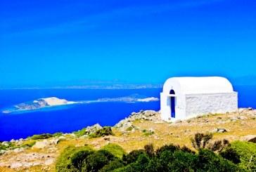 Επιχορηγήσεις σε φορείς και σωματεία για δράσεις τουριστικής προβολής