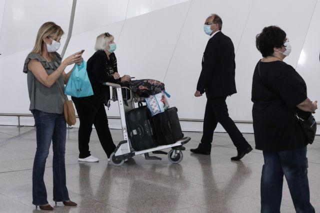 Ποιοι ταξιδιώτες θα μπαίνουν σε καραντίνα και μετά τις 15 Ιουνίου