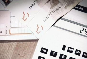 Οφειλές : Αυξάνεται ο αριθμός δόσεων για φόρο εισοδήματος και ΕΝΦΙΑ