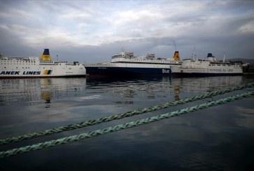 Στήριξη της ακτοπλοΐας και επενδύσεις στα λιμάνια οι προτεραιότητες του υπουργείου Ναυτιλίας