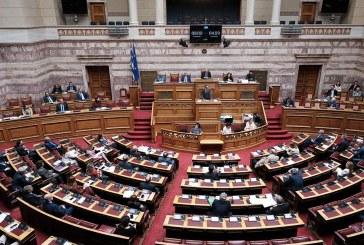 Βουλή: Με ψήφους Ν.Δ. εγκρίθηκε το νομοσχέδιο για την Παιδεία