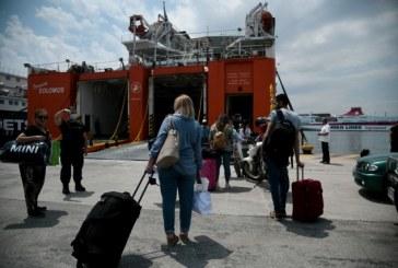 Μείωση ΦΠΑ: Πώς διαμορφώνονται οι τιμές στα πλοία για τα νησιά [παραδείγματα]