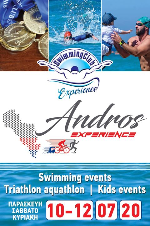 Andros Experience… Ένα αξέχαστο αθλητικό 3ήμερο έρχεται στις 10-12 Ιουλίου