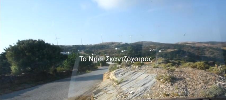 «Το Νησί Σκαντζόχοιρος» – Επεισόδιο 5