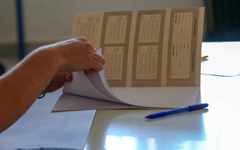 Πανελλαδικές: Στις 10 Ιουλίου η ανακοίνωση των βαθμολογιών
