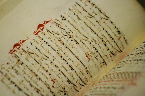 Μαθήματα Βυζαντινής Μουσικής στα Λάμυρα και τη Μεσαριά