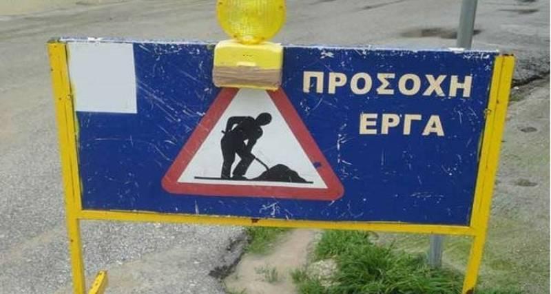 Δήμος Άνδρου: Προσοχή στη Χώρα για την προσωρινή όχληση λόγω εργασιών