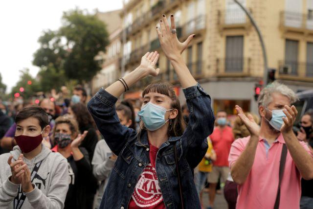 Μαδρίτη: Διαδηλώσεις κατά των «ρατσιστικών και με ταξικό πρόσημο» μέτρων για τον κοροναϊό