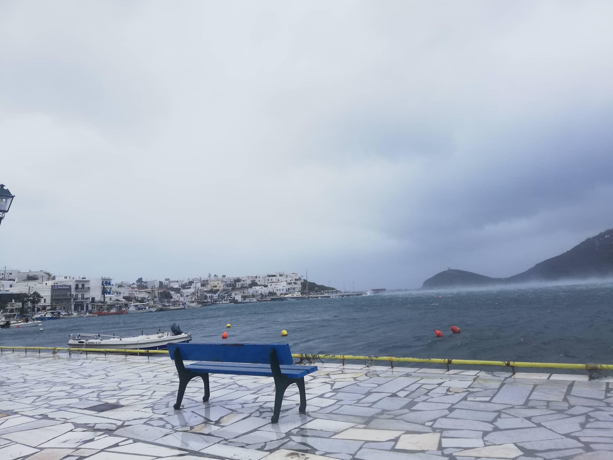 Πολιτική Προστασία Ν. Αιγαίου: Επιδείνωση καιρού με ισχυρές καταιγίδες και θυελλώδεις ανέμους