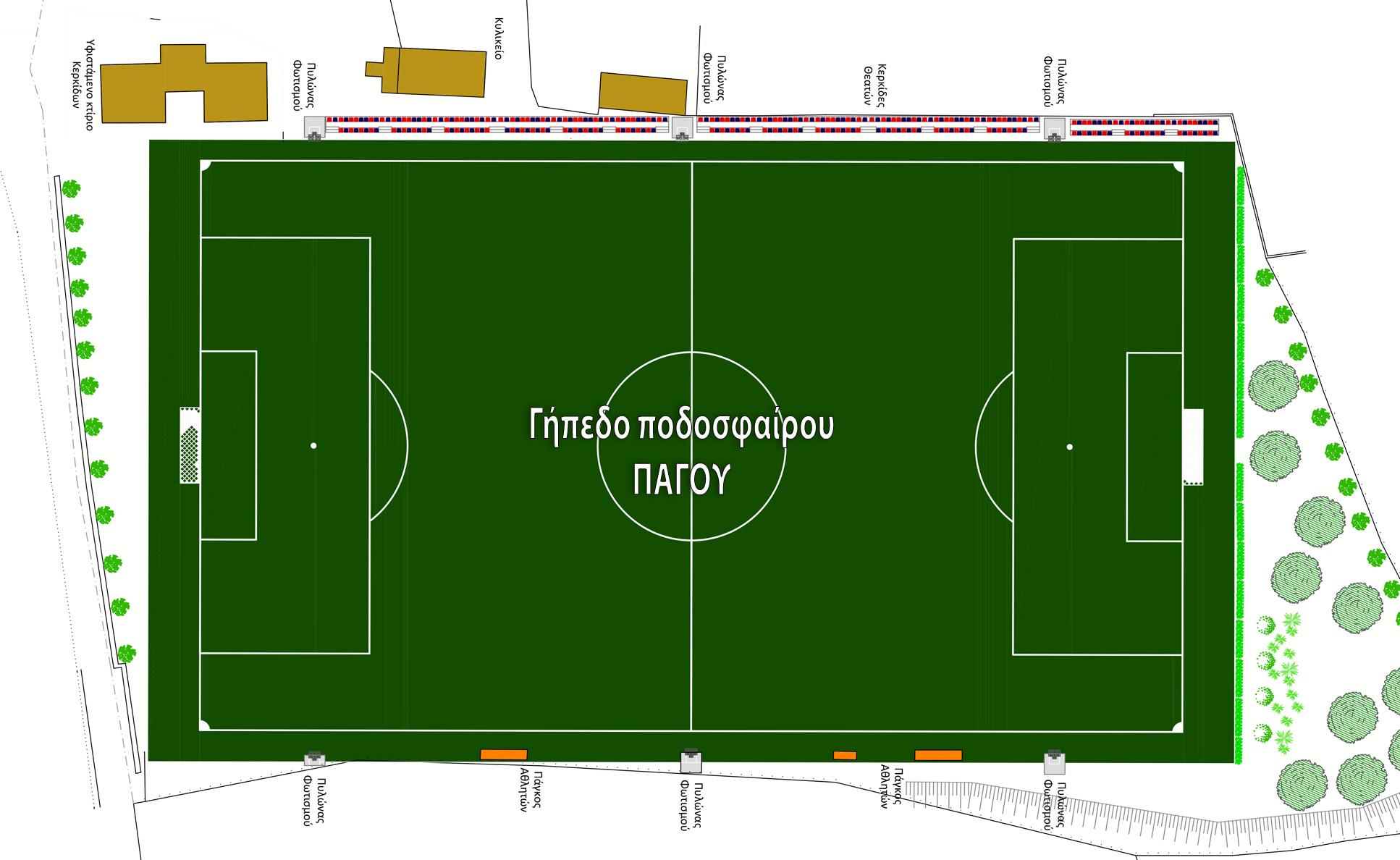 Ανακατασκευάζεται το γήπεδο ποδοσφαίρου στον Πάγο Σύρου