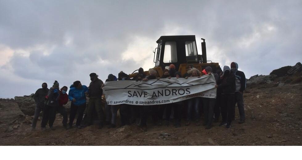 Efsyn: Διαμαρτυρία με 9 Μποφόρ κατά των αιολικών στην Ανδρο