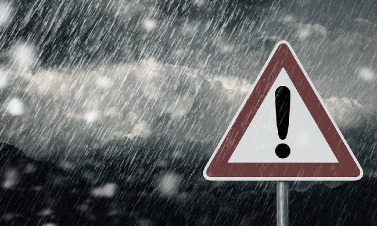 Επιδείνωση καιρού στην Περιφέρεια Νοτίου Αιγαίου – Οδηγίες Προστασίας από Έντονα Καιρικά Φαινόμενα