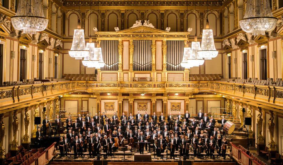 Η Πρωτοχρονιάτικη συναυλία με την Συμφωνική Ορχήστρα Τσαϊκόφσκι online!
