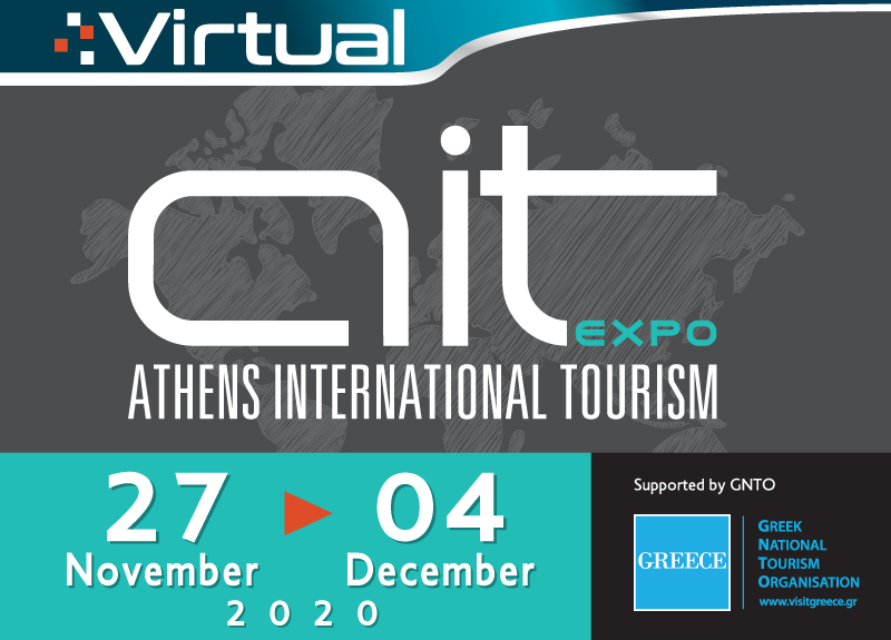Συμμετοχή του Δήμου Άνδρου στην έκθεση Athens International Tourism Expo 2020