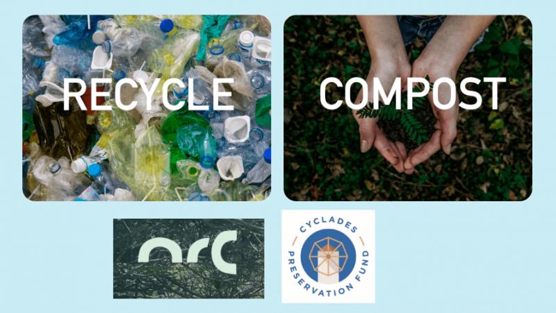 Εγχείρημα μείωσης απορριμμάτων στην Άνδρο… και το όνομα αυτού «Clean Green Andros– Καθαρή Πράσινη Άνδρος»