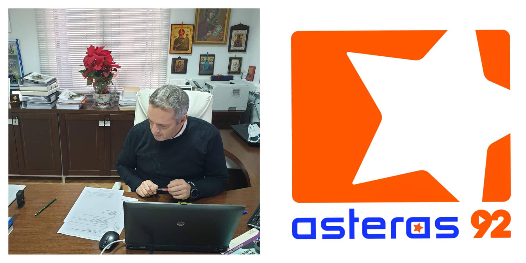 Ο Χρήστος Βουραζέρης ενημερώνει για τον «15ο μισθό» και την Επιστρεπτέα 5 στο «Asteras Radio 92»