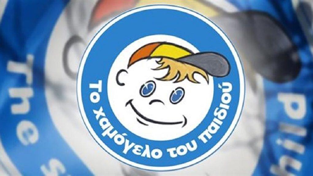 Η Περιφέρεια Νοτίου Αιγαίου και «Το Χαμόγελο του Παιδιού» ενώνουν τις δυνάμεις τους για τα παιδιά
