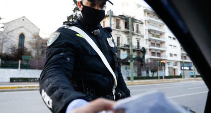 Μετακίνηση εκτός νομού: Το σενάριο για άρση απαγόρευσης