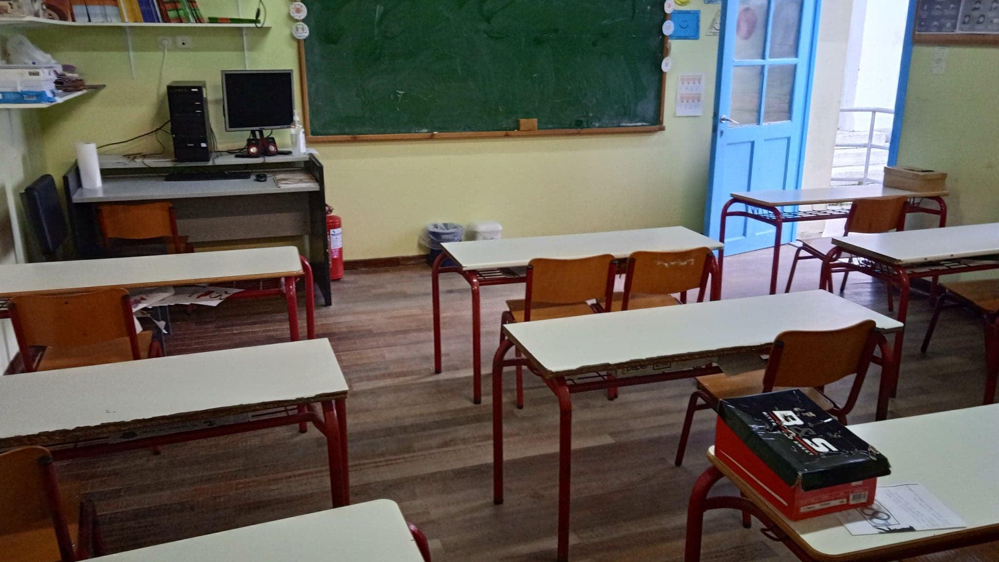 Δημοτικό Σχολείο Όρμου Κορθίου: Αποχή όλων των τάξεων από την εκπαιδευτική διαδικασία αύριο