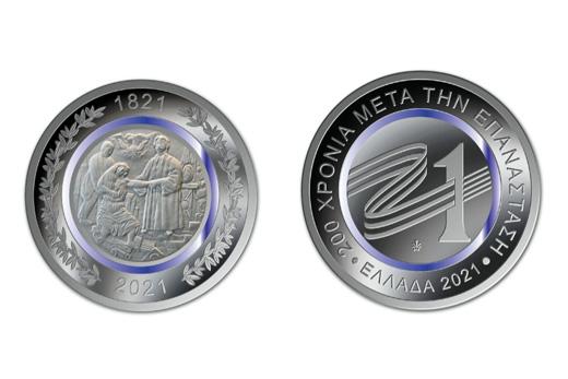 Τα συλλεκτικά νομίσματα για τα 200 χρόνια, 1821-2021