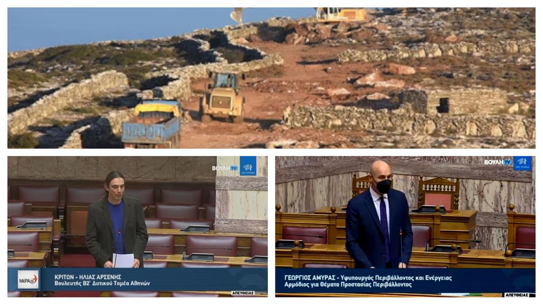 Ανεμογεννήτριες στην Άνδρο: Στη Βουλή ξανά το Φραγκάκι