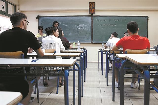 Πανελλαδικές 2021: Πόσοι θα εισαχθούν στα πανεπιστήμια