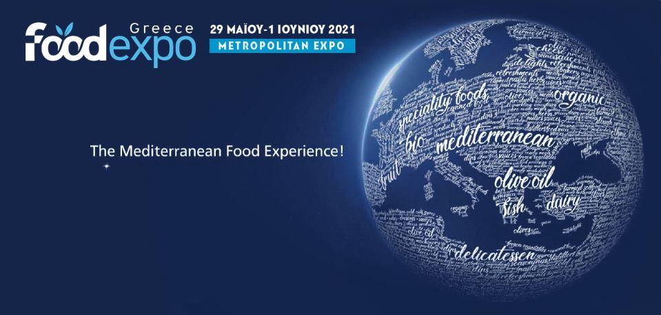 Η Περιφέρεια Νοτίου Αιγαίου στη Foodexpo 2021